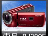 高清摄像机 数码摄像机 正品数码摄像机 sony PJ390E摄