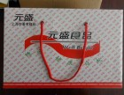 洛阳印刷专业设计包装盒包装箱画册台历挂历对联等