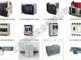 天水二一三电器 塑壳断路器 GSM1-250L/3300