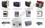 上海电气 小型断路器RMC1-63 C63A