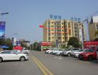 碧桂园-天玺湾 5室 2厅 282平米 出售