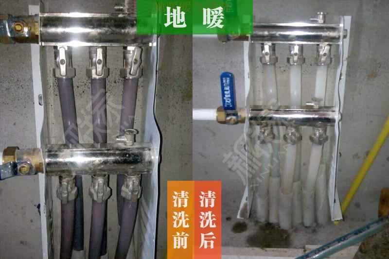 咸阳新联家油烟机清洗 空调清洗 冰箱清洗等家电清洗