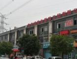重庆科学城西永成熟商业街商业用房出租