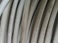 菲斯普特FISPTE地暖墙暖铝塑复合管