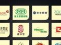 画册设计/VI设计/折页设计/logo设计广告制作