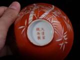 斗彩竹紋盌的私下交易相關流程