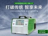 高速智能冷焊机HS-ADS06
