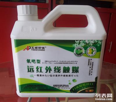 东营甲醛检测,油漆皮革除味,家具壁纸除味,纯进口产品