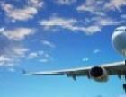 信诚物流承接全国各地航空货运,点对点服务、价格优惠