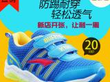 新款童鞋儿童运动鞋2015秋款网鞋大童鞋子女品牌韩国童鞋一件代发