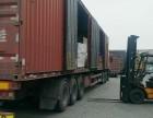 全国各地整车/零担/长途~短途搬家/设备运输