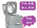 包邮防滑加高移动马桶孕妇坐便器老年人病人便携式20