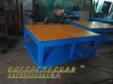 钳工桌系列,飞模桌,装配桌,配模桌,深圳模具桌生产厂家