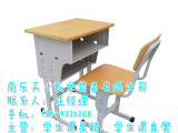 课桌椅-课桌椅公司