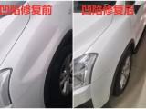 重庆汽车前挡风玻璃修复多少钱 汽车玻璃修复