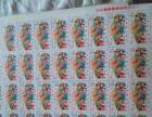 转让一些70年代末的邮票,全新未用的