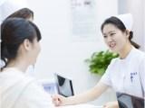 热玛吉美容,一站式眼部抗衰美容哪个靠谱服务,选择北京美天