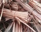 唐山废旧铜管黄铜铜芯废电缆回收