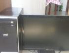 卖电脑+23寸显示器,一套750