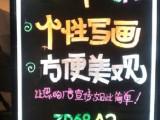 【高品质】led手写荧光板 发光板 玻璃广告板 led发光产品荧