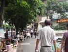 出售大型社区临街门面 单价1.2万 旁边是公家车站