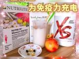 蚌埠安利公司产品纽崔莱钙镁片免费送货