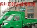 货运代金卷,锦州地区免费发放
