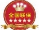 欢迎进入~!深圳海尔燃气灶(各点售后服务总部电话