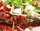 重庆烤鱼加盟店榜 重庆烤鱼加盟店国内