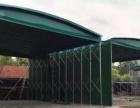 定做仓库帐篷夜市大排档活动推拉雨棚汽车户外遮阳棚