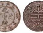 宋元通宝值多少钱 是哪个年代的钱币