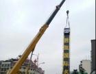 承接各种起重装卸整厂搬迁高空吊装,设备吊装随叫随到
