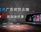 深圳东亚能源优优油卡加油85折新模式上线