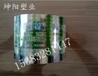 酱菜水煮铝箔袋 固体饮料铝塑复合膜厂家