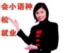 日语日语日语开课啦