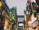 重庆日语培训学校四国教育资深教师辅导欢迎来电访问!