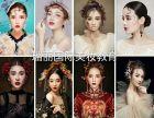 2018年长沙瑞丽化妆美甲纹绣学校跨年活动抢订中