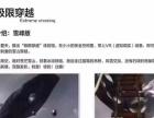 江门雨屋租赁vr科技时代雪山吊桥出租蜂巢迷宫租赁