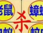 北京祥尔生物科技有限(长春)分公司