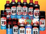 pcb防水漆、电路板防水漆、线路板防水漆