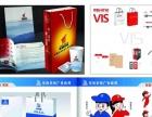 常州专业广告设计包装设计平面设计海报画册设计公司