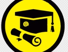 新泰成人高考函授报名,就到青云街道学对面程至教育