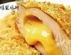 家美滋汉堡加盟 西餐 投资金额 1-5万元