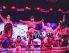 南昌街舞 爵士舞培训-红谷滩01街舞