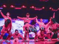 承接企业 编舞 排舞 晚会 年会 表演