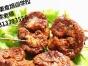衡水哪教的烤羊肉好吃烤全羊烤大虾烧烤培训