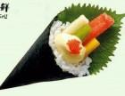 初鲜寿司加盟费多少 如何加盟初鲜寿司店