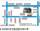 东凤电脑培训学校 学设计 会计 办公 模具到东方