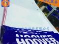 工厂定制pvc广告横幅、布横幅、户外喷绘横幅