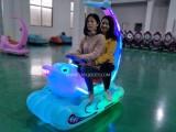 海豚贝贝生产厂家电动碰碰车广场儿童游乐设备